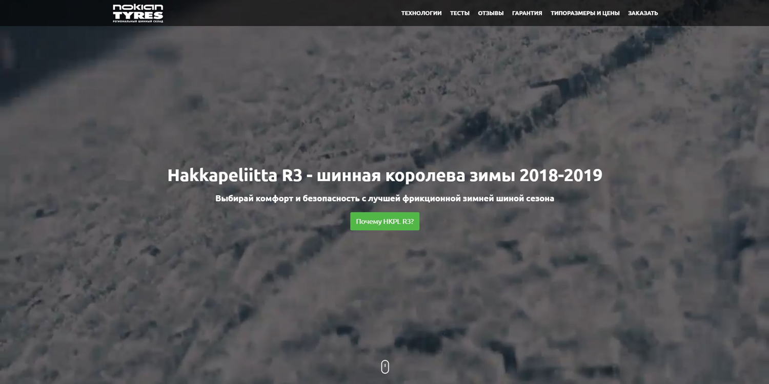 Landing page for Nokian HKPL R3 tire